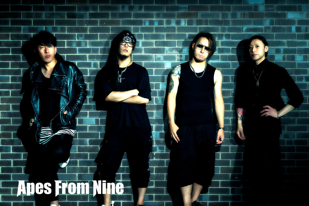 Apes From Nine official site